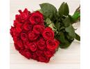Букет роз заказать недорого в Ессентуках