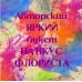 Сборный букет 02